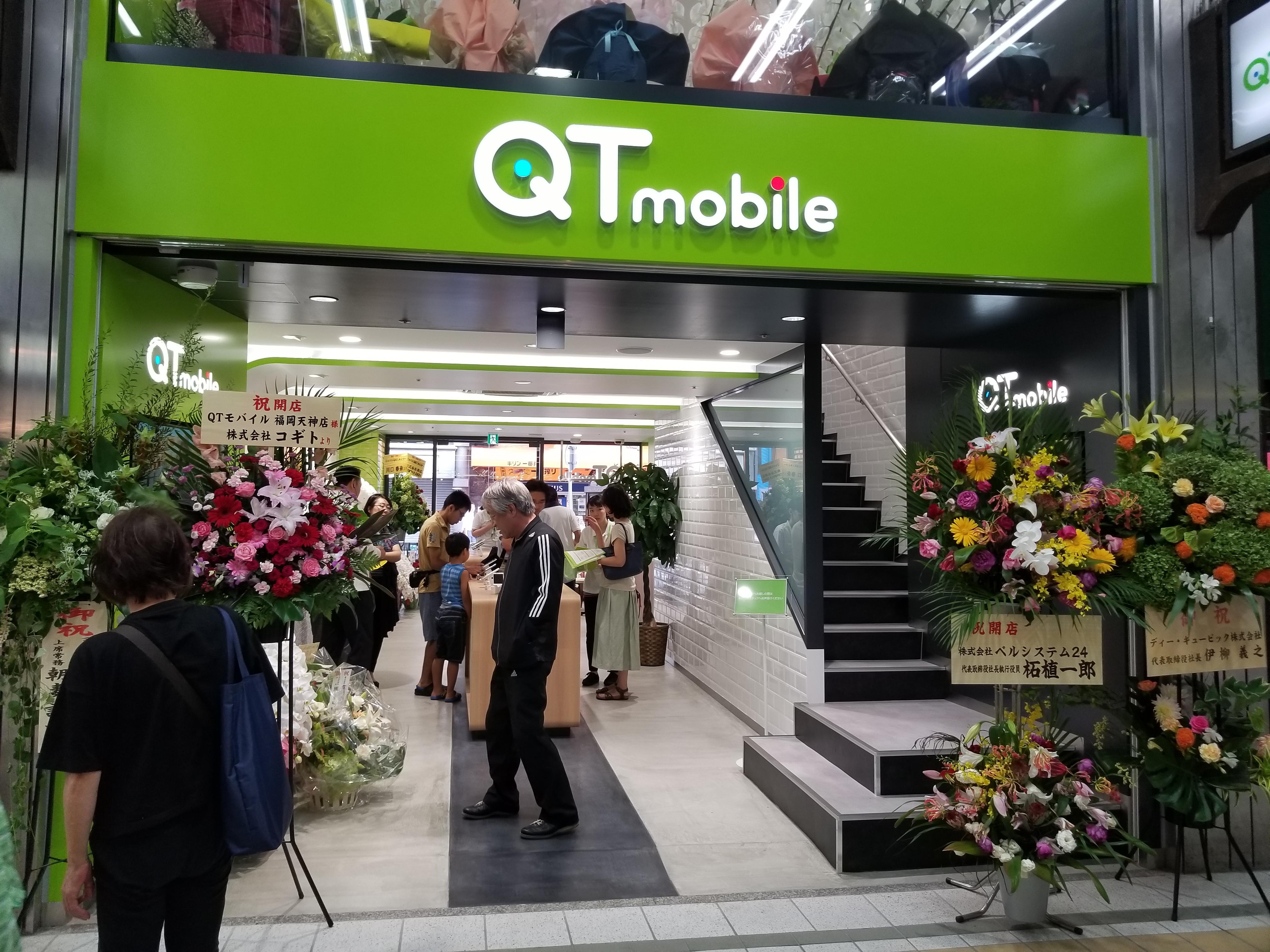 福岡・天神に初進出!QTmobileの実店舗は川口春奈さんのお花もありました!