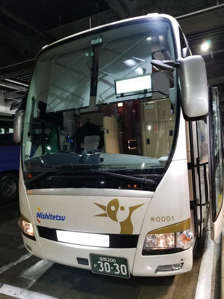 (レポート)地獄のキングオブ深夜バスはかた号に乗ってみた(水曜どうでしょうでおなじみ)