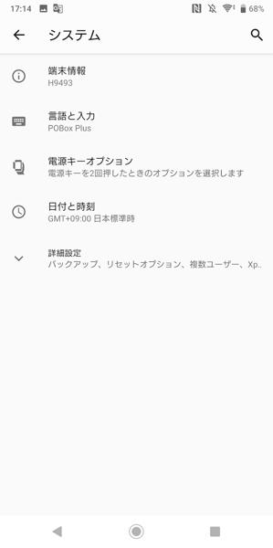 Screenshot 20181110 171448