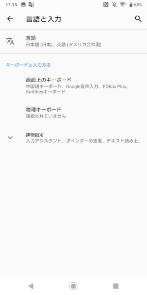 Screenshot 20181110 171501