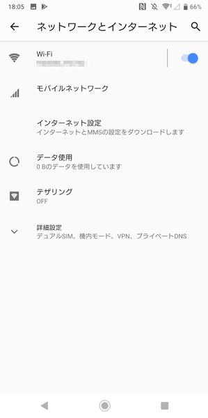 Screenshot 20181110 180530 2