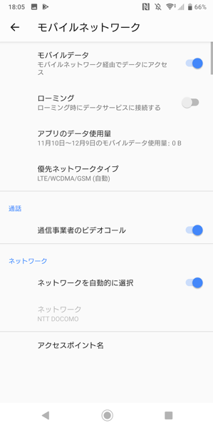 Screenshot 20181110 180541