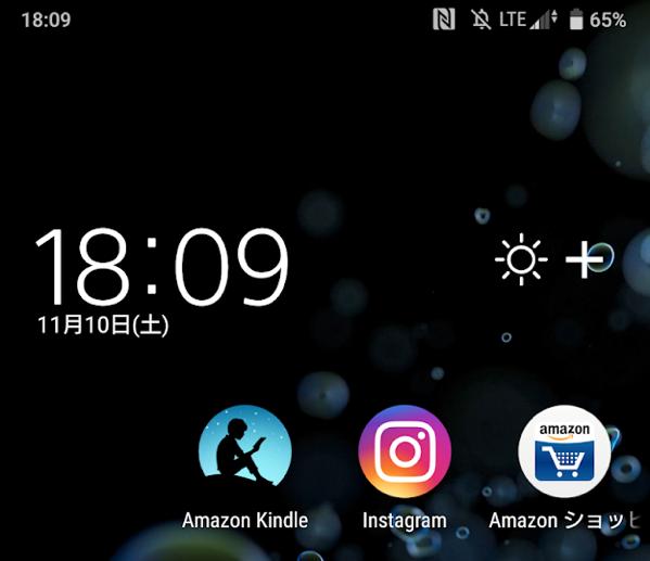Screenshot 20181110 180922
