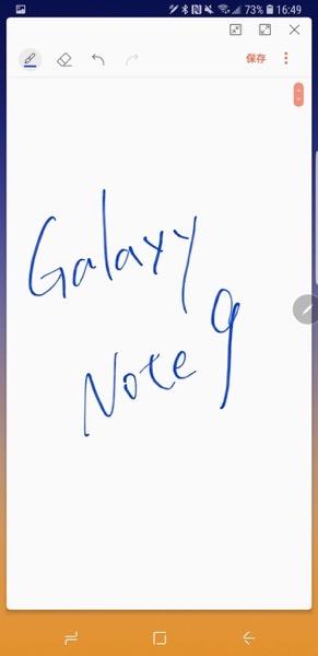 Screenshot 20181125 164936 Samsung Notes