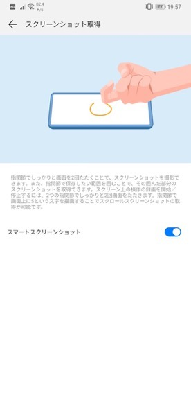Screenshot 20190109 195704 com huawei motionservice