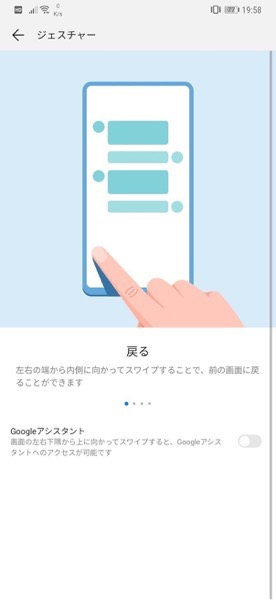 Screenshot 20190109 195859 com android settings