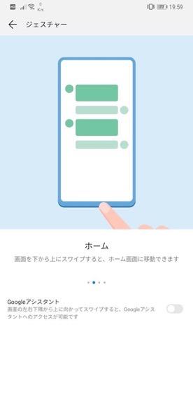 Screenshot 20190109 195901 com android settings