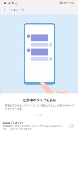 Screenshot 20190109 195902 com android settings