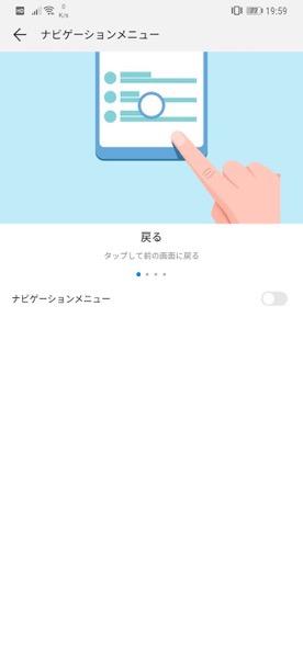 Screenshot 20190109 195917 com huawei android FloatTasks