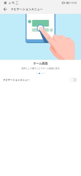 Screenshot 20190109 195919 com huawei android FloatTasks