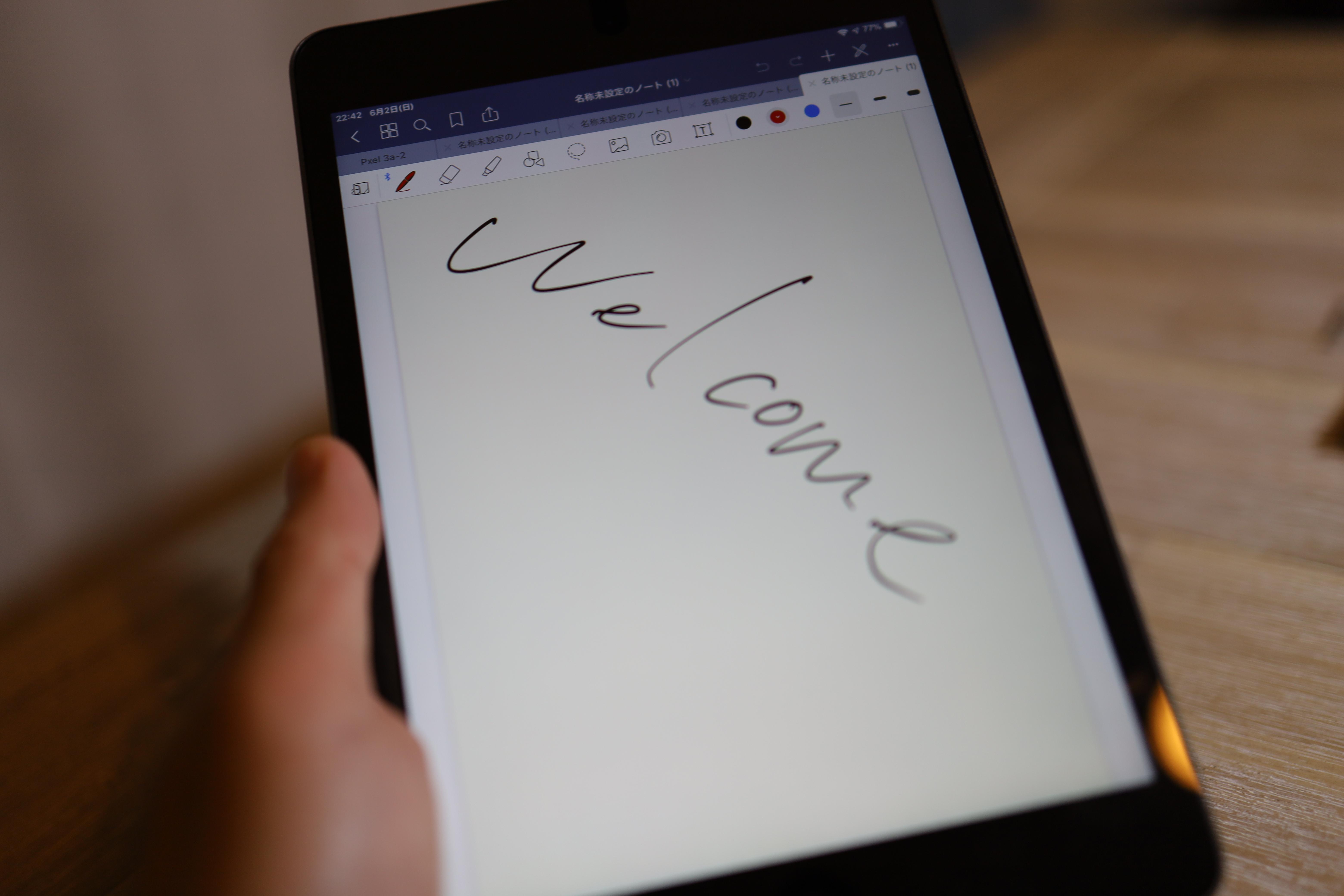iPad mini 5のおすすめケースをタイプ別にご紹介