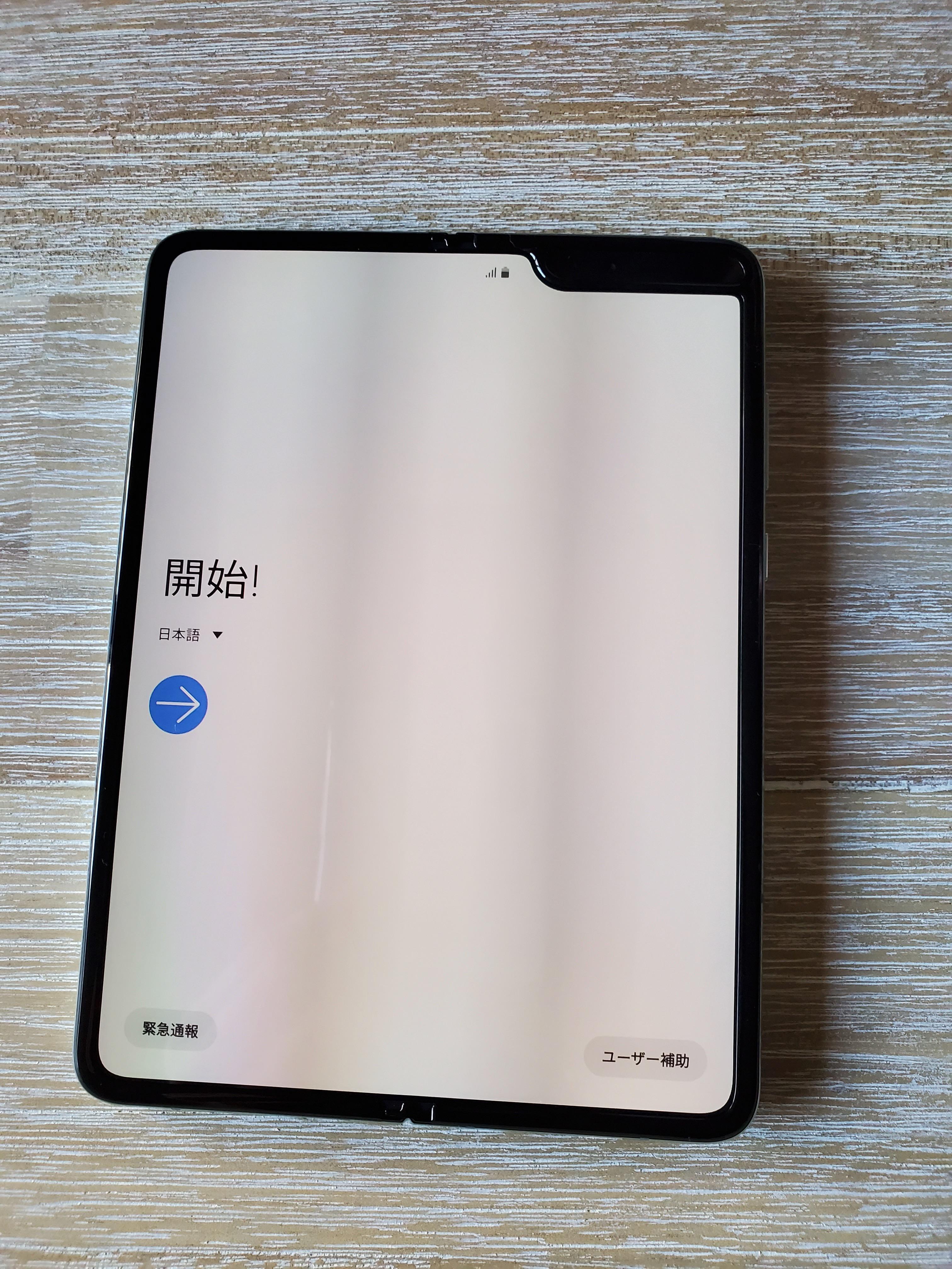 Galaxy Foldは格安SIMで使えるのか?