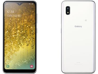 Galaxy A20はSIMフリー・ドコモ・au・UQモバイル版のどのモデルを買うべき?楽天モバイル・ソフトバンクの対応状況も