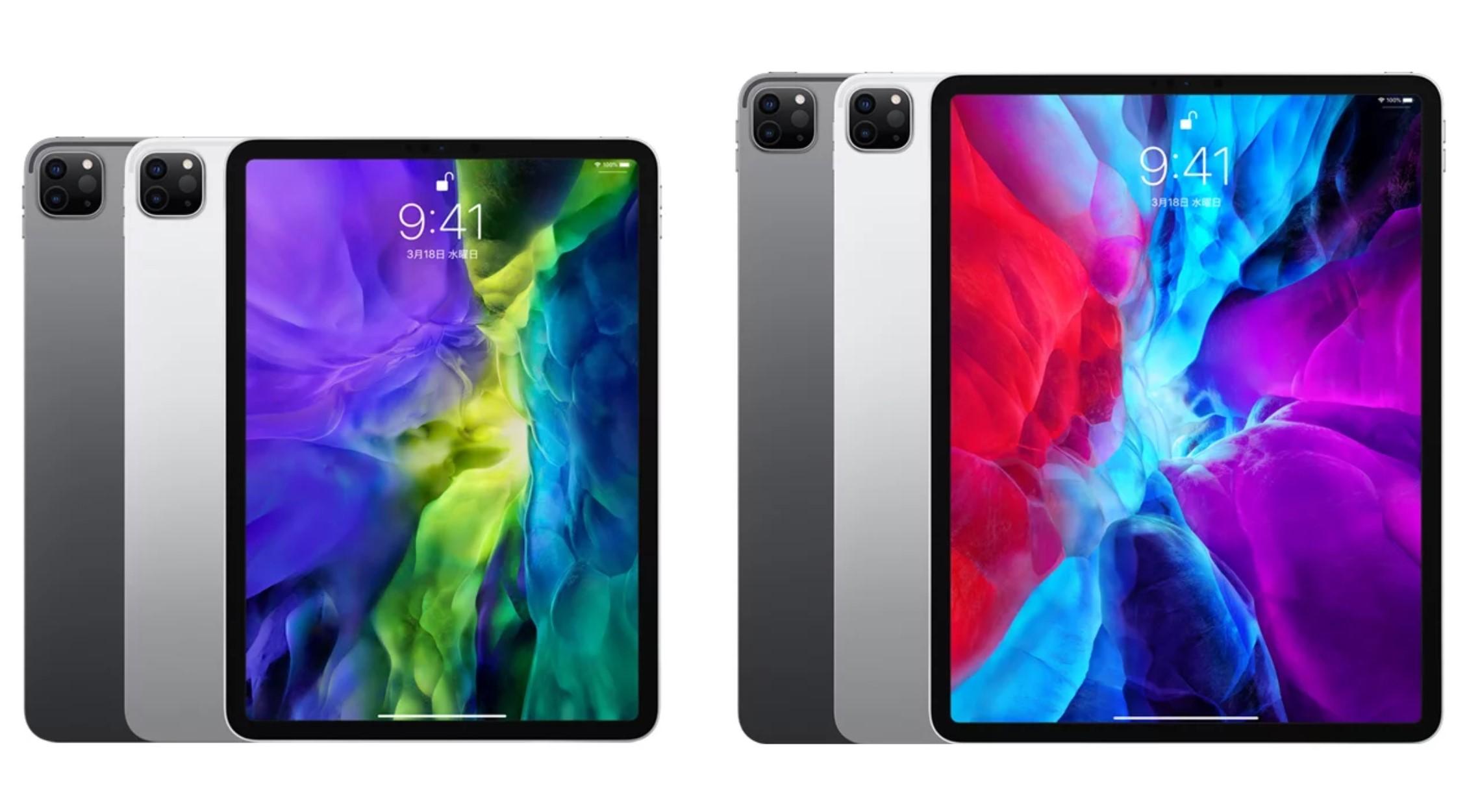 iPad Pro 2020はSIMフリー・ドコモ・au・ソフトバンク版のどのモデルを買うべきか?(楽天モバイル・5Gの対応状況も)