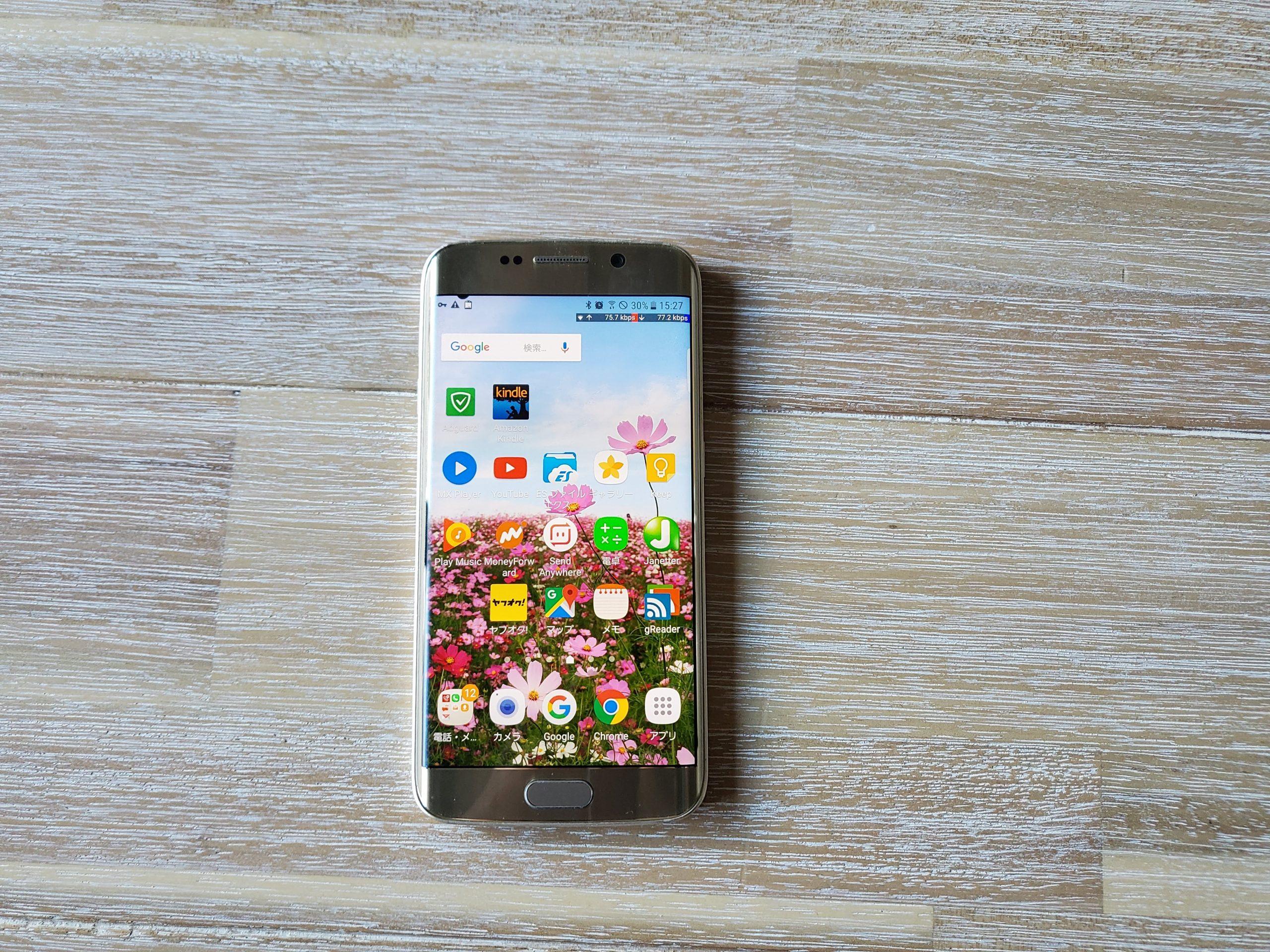 Galaxy S6 edgeを購入レビュー。まだまだ使える名機