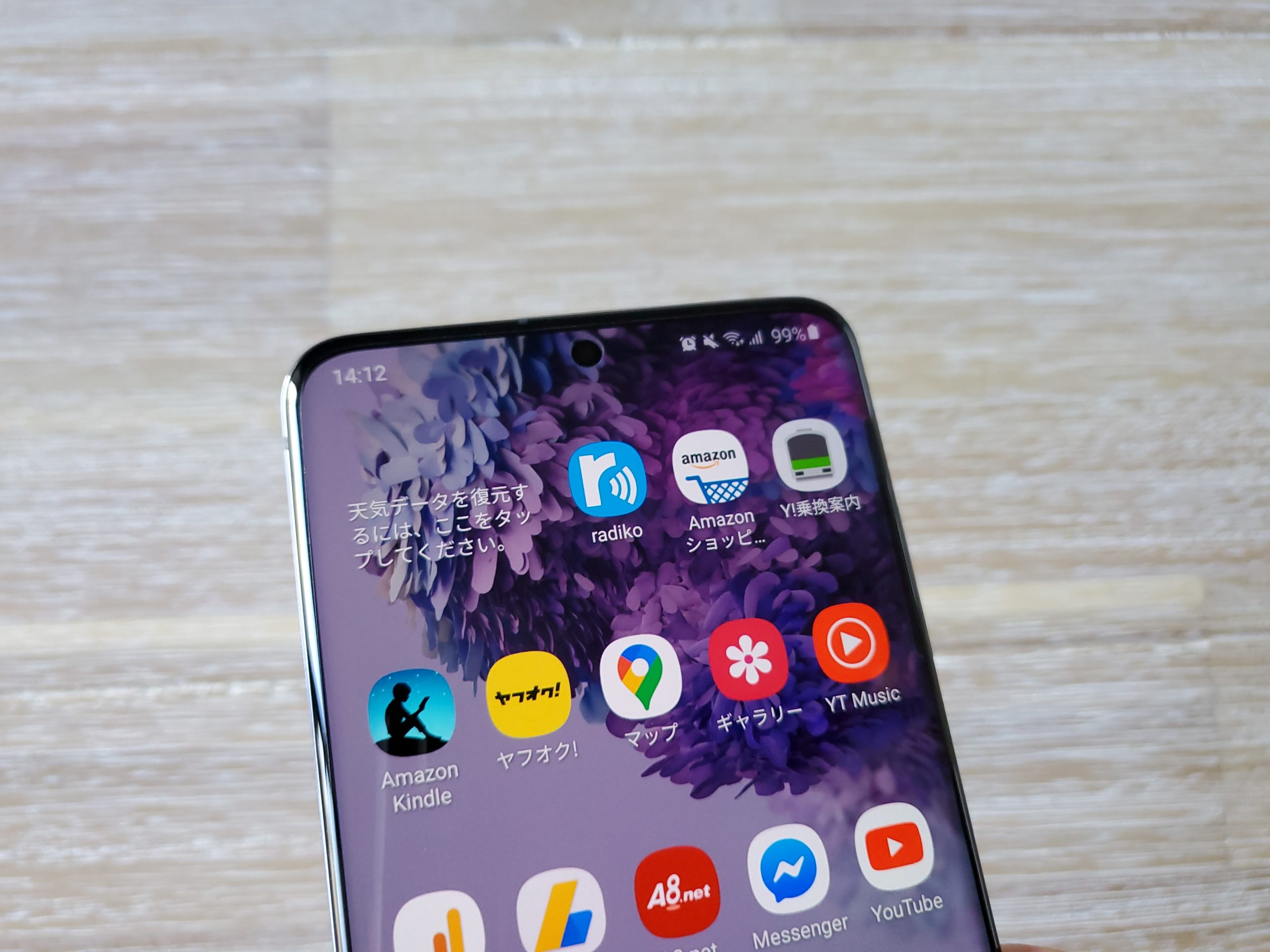 LG V60 ThinQ 5GとGalaxy S20 5Gはどっちを買うべき?(比較)