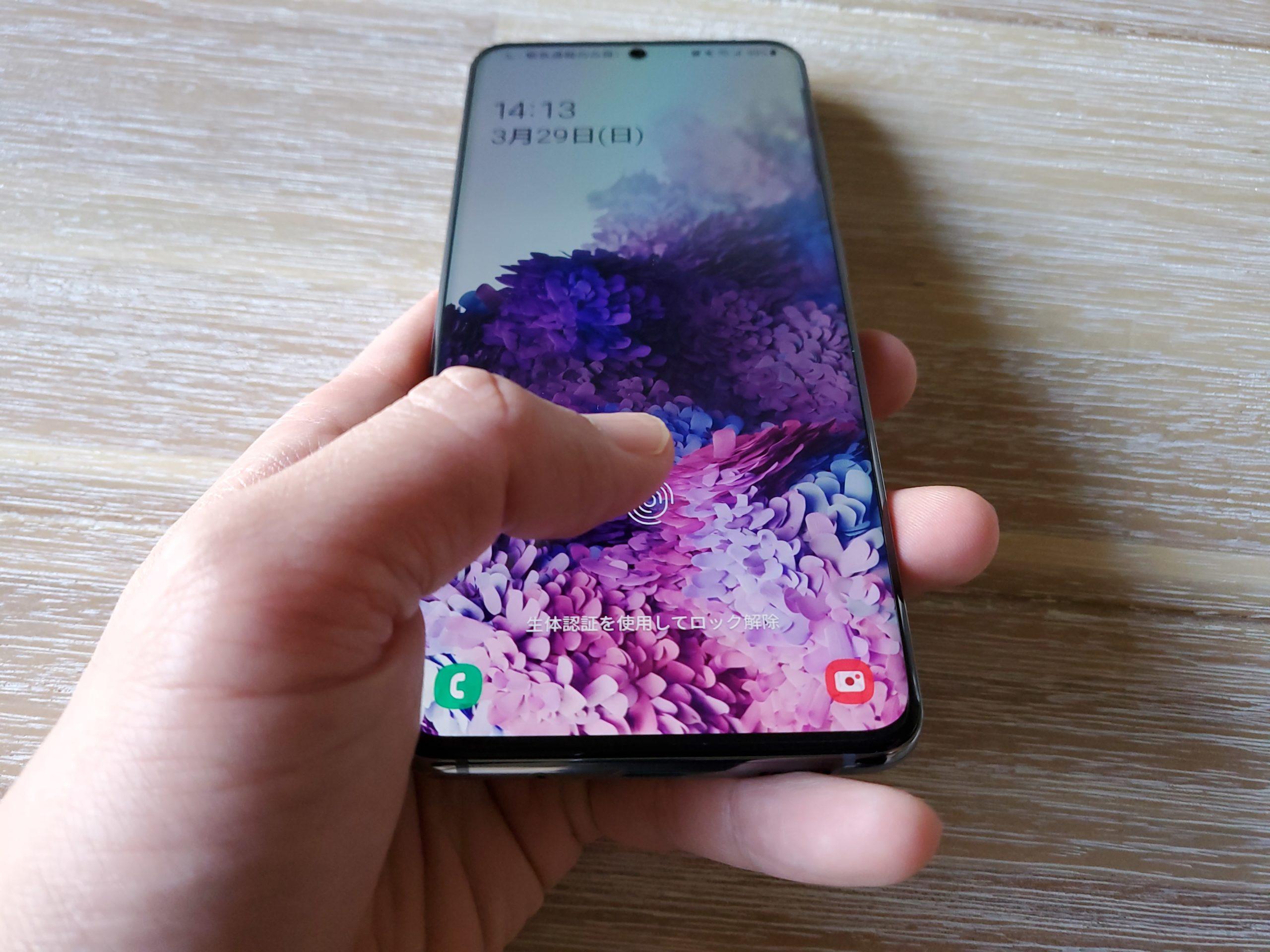Galaxy S20・Galaxy S20 Ultra 5Gのおすすめケースをタイプ別にご紹介
