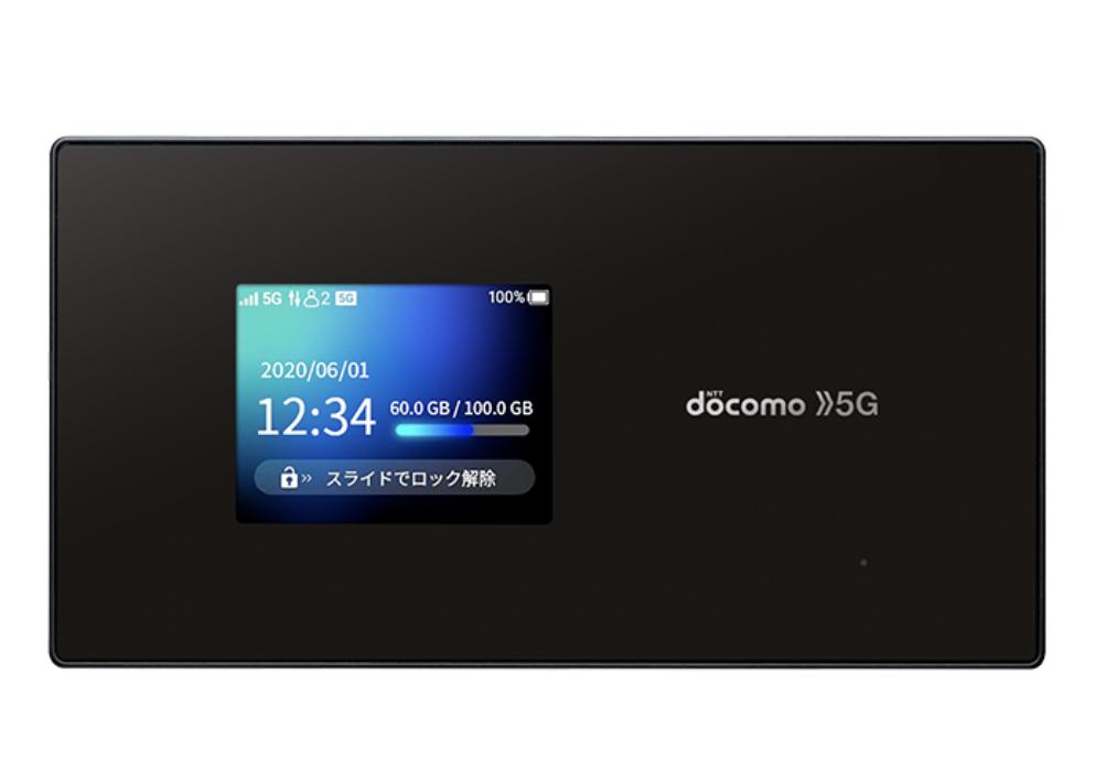 ドコモから5GモバイルWi-Fi「Wi-Fi STATION SH-52A」を6月1日に発売