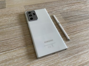 Galaxy Note 20 UltraとiPhone 11 Pro Maxはどっちを買うべき?(比較)