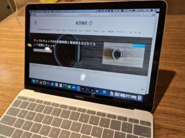 12インチMacBook用 エレコム光沢液晶保護フィルムを購入レビュー