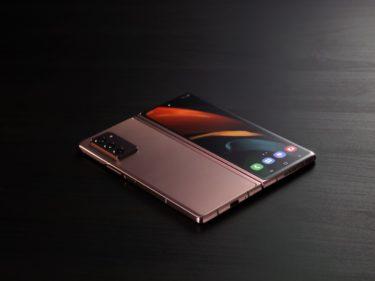 Galaxy Z Fold 2はSIMフリー・au版どのモデルを買うべき?