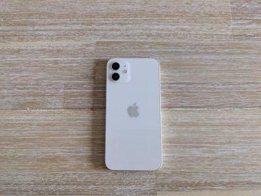 iPhone 12とXperia 5 Ⅱはどっちを買うべき?(比較)