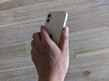 iPhone 12のおすすめケースをタイプ別にご紹介
