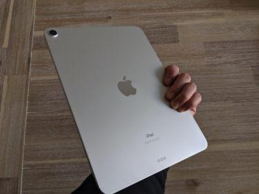 iPad Air 4はおサイフケータイやSuicaに対応している?