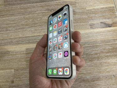 (購入レビュー)memumiのiPhone 12 mini用超薄型ケースは着けていないみたいに薄い