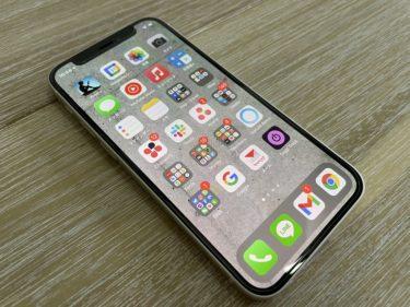 エレコム iPhone 12 mini ケースフィルムセットが圧倒的コスパだったので購入レビュー(PMWA20AHVCCR)