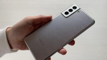 Galaxy S21とiPhone 12はどっちを選ぶべき?最高スペック2機種を比較