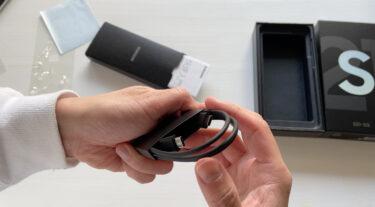 Galaxy S21+のバッテリーの実際の電池持ちや充電時間をチェック