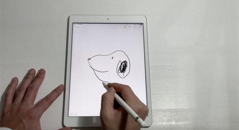 第8世代iPad